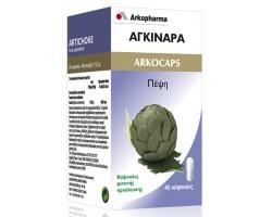 ΑΓΚΙΝΑΡΑ ARKOCAPS – Cynara scolymus - Παθήσεις ήπατος και χοληδόχου κύστης, δυσκοιλιότητα, κακή πέψη
