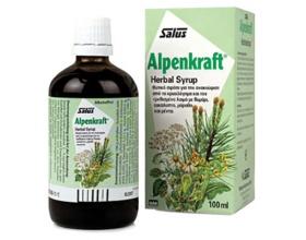Alpenkraft Syrup - Σιρόπι για το βήχα, το κρυολόγημα και τον ερεθισμένο λαιμό
