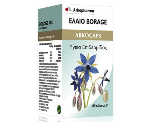 ΈΛΑΙΟ BORAGE – Borago Officinalis – Ξηρό δέρμα, ρυτίδες, ραγάδες