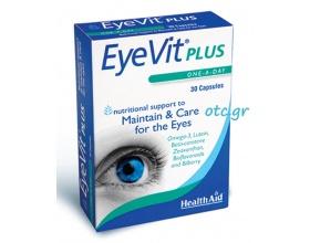 EyeVit PLUS Ειδικός συνδυασμός για την φροντίδα των ματιών
