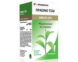 ΠΡΑΣΙΝΟ ΤΣΑΪ - GREEN TEA - Camellia sinensis - Περιττά κιλά, παχυσαρκία