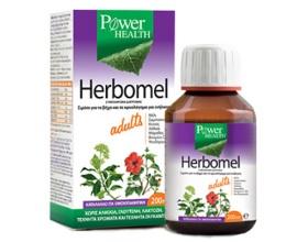 Herbomel Adults Σιρόπι για το βήχα και το κρυολόγημα