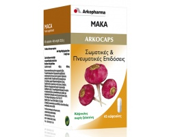 MACA ARKOCAPS - ΜΑΚΑ -Σωματικές και πνευματικές επιδόσεις, πεσμένη λίμπιντο