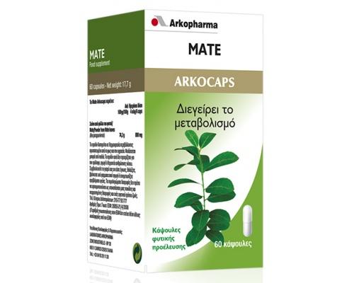 MATE ARKOCAPS - Ilex Paraguanensis - Απώλεια βάρους, ψυχική και σωματική κόπωση