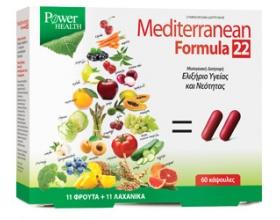 Mediterranean Formula 22 Ελιξήριο υγείας & νεότητας