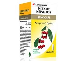 ΜΙΣΧΟΣ ΚΕΡΑΣΙΟΥ ARKOCAPS – Prunus cerasus – Διουρητικό, αιμοκαθαρτικό