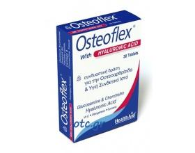 Osteoflex With Hyaluronic Acid Διπλή δράση Υγιείς αρθρώσεις και δέρμα
