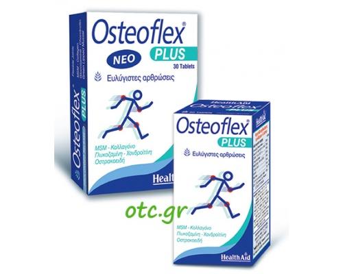 OSTEOFLEX PLUS Glucosamine-Chondroitin-MSM-Collagen