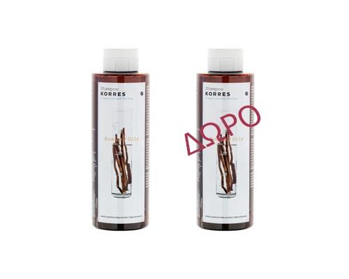 Κorres Σαμπουάν για Λιπαρά μαλλιά 1+1 Δώρο