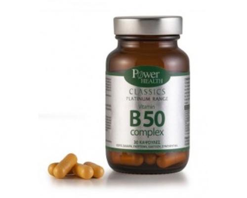 Vitamin B 50 Complex συμβάλλει στην ομαλή λειτουργία τού μεταβολισμού των τροφών για παραγωγή ενέργειας