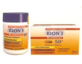 BION 3 50+  Πολυβιταμίνη για αυξημένη ενέργεια και απόδοση