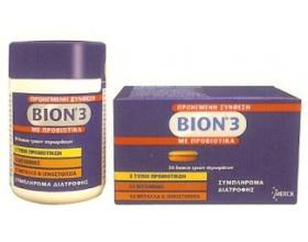 BION 3 - Πολυβιταμίνη με πλήρη και ισορροπημένη σύνθεση