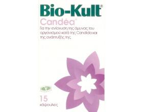 Bio-Kult Candea – Φυσική αντιμετώπιση και πρόληψη των μυκητιάσεων από Candita