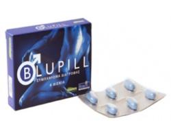 BLUE PILL Συμπλήρωμα διατροφής για την αύξηση της λίμπιντο