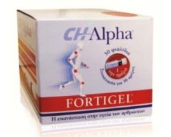 CH-ALPHA η επόμενη γενιά στην υγεία των αρθρώσεων