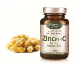Zinc Plus C Classics Platinum Range - Ενίσχυση του ανοσοποιητικού συστήματος