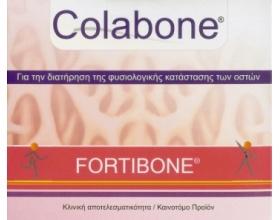 Colabone sachets – Για την διατήρηση της φυσιολογικής κατάστασης των οστών