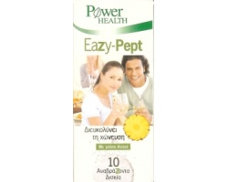 Easy-Pept Διευκολύνει τη χώνευση