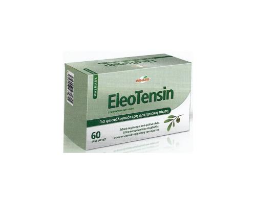 ELEOTENSIN  Για φυσιολογικότερη αρτηριακή πίεση