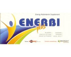 ENERBI PLUS – Πόσιμα φιαλίδια για  άμεση ενέργεια