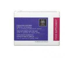 Propoline Κάψουλες για τα μαλλιά- με βασιλικό πολτό