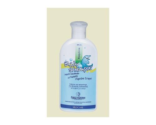 Frezyderm Baby Shampoo