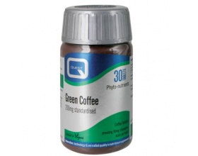 GREEN COFFEE 200mg Extract – Πράσινος καφές  - Παρέχει 90mg χλωρογενικού οξέος