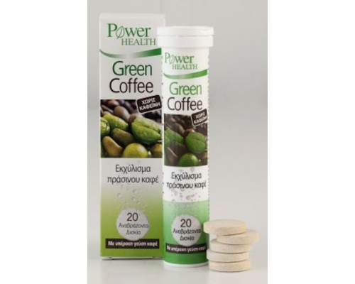 Green Coffee – Πράσινος καφές σε αναβράζοντα δισκία