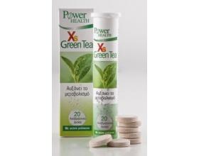 Xs Green Tea