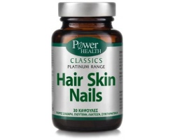 Hair Skin Nails Για αδύναμα και άτονα μαλλιά, εύθραυστα νύχια και θαμπό δέρμα