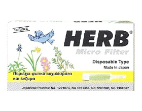 HERB MICRO FILTER 10 τεμ.