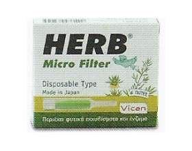 HERB MICRO FILTER 20 τεμ. + 6 Δώρο