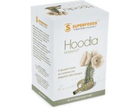 Hoodia NAMIBIA'S – Η φυσική λύση για εύκολο και ασφαλές αδυνάτισμα