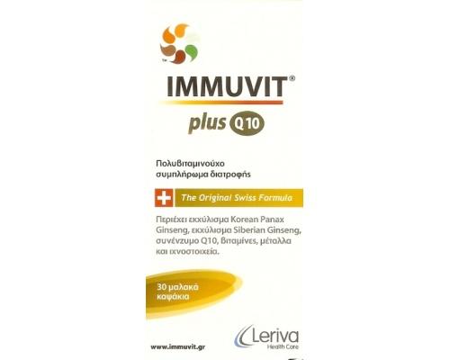 IMMUVIT plus Q10 – ενέργεια, δύναμη, αντοχή, συγκέντρωση