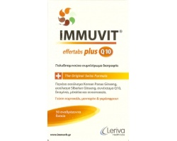 IMMUVIT effertabs - ενέργεια, δύναμη, αντοχή, συγκέντρωση