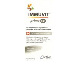 IMMUVIT prime 50+ ενέργεια, δύναμη, αντοχή, συγκέντρωση