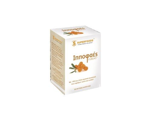Ιπποφαές Ευβοίας κάψουλες 50 - Ippofaes Eubias