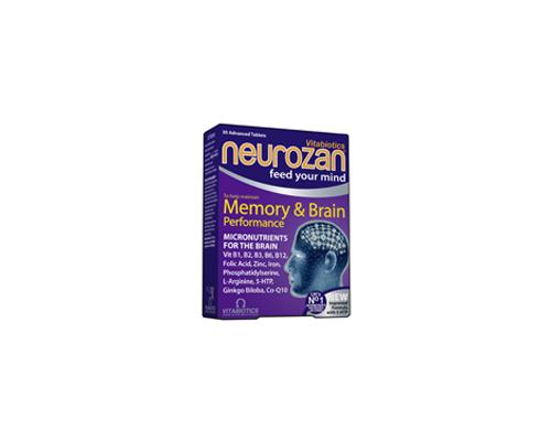Neurozan 30 Tablets - Καλή λειτουργία του εγκεφάλου