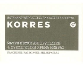 KORRES ΜΑΥΡΗ ΠΕΥΚΗ - αντιρυτιδική και συσφιγκτική κρέμα ημέρας για κανονικές και μικτές επιδερμίδες