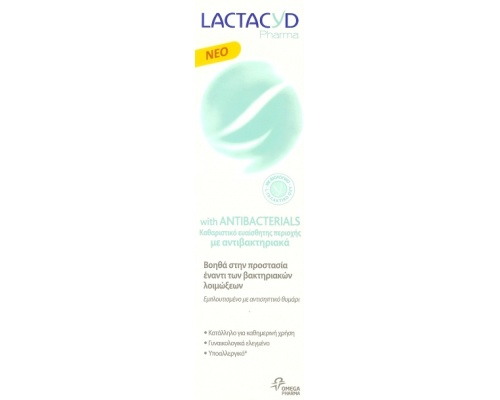 Lactacyd Pharma with Antihacterials  24η αντιβακτηριακή δράση