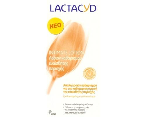 Lactacyd Pharma Intimate Washing Lotion για καθημερινή υγιεινή