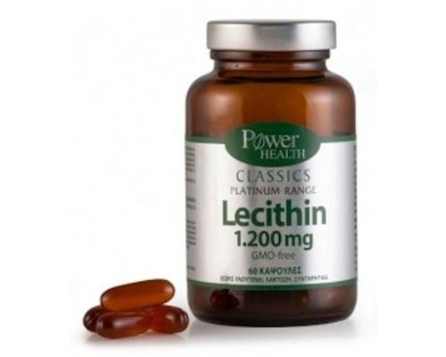 Lecithin 1.200mg Βοηθά στη διαχείριση των λιπών στον οργανισμό μας