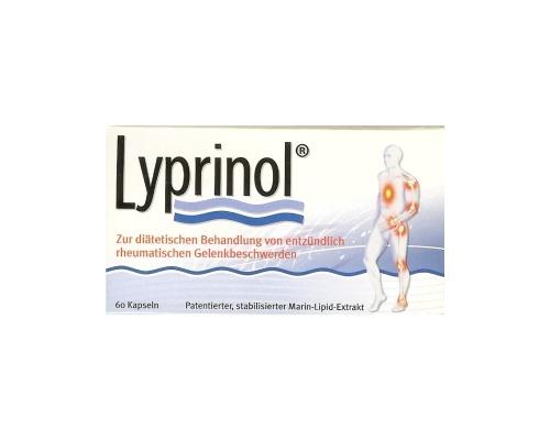 Lyprinol 60caps – για τον έλεγχο του άσθματος και του πόνου των αρθρώσεων