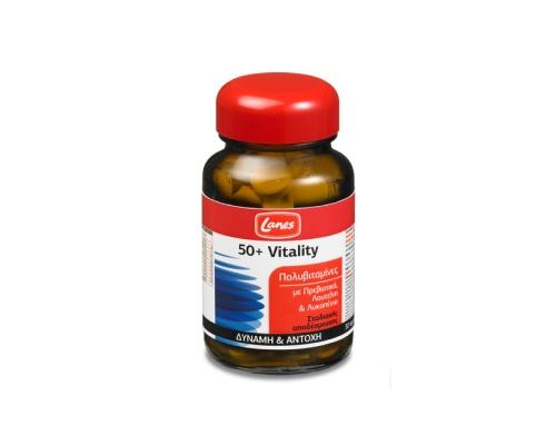 Lanes 50+ Vitality Βιταμίνες και μέταλλα, για ηλικία 50+, Ενέργεια και τόνωση