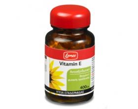 Lanes Βιταμίνη Ε - Για υγιή επιδερμίδα, καρδιά, αγγεία
