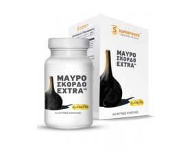 BLACK GARLIC EXTRA SUPERFOODS - ΜΑΥΡΟ ΣΚΟΡΔΟ