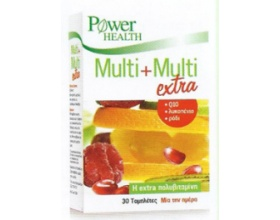Multi + Multi extra Power Health πολυβιταμίνη