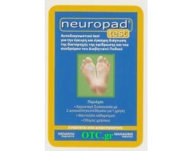 Neuropad test - Αυτοδιαγνωστικό test
