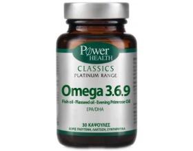Omega 3.6.9 Power Health Βοηθά στη φυσιολογική λειτουργία τής καρδιάς και του εγκεφάλου