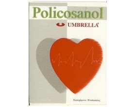 POLICOSANOL UMBRELLA
